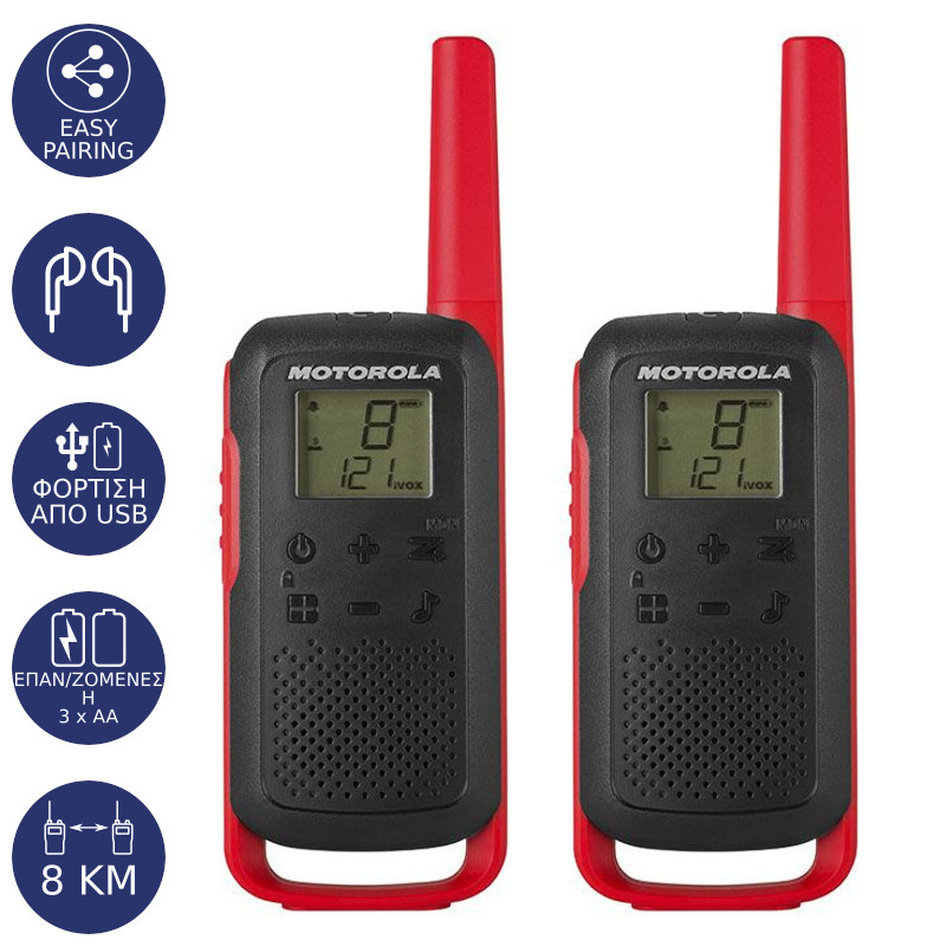 MOTOROLA TALKABOUT T62 WALKIE TALKIE 8KM ΚΟΚΚΙΝΟ