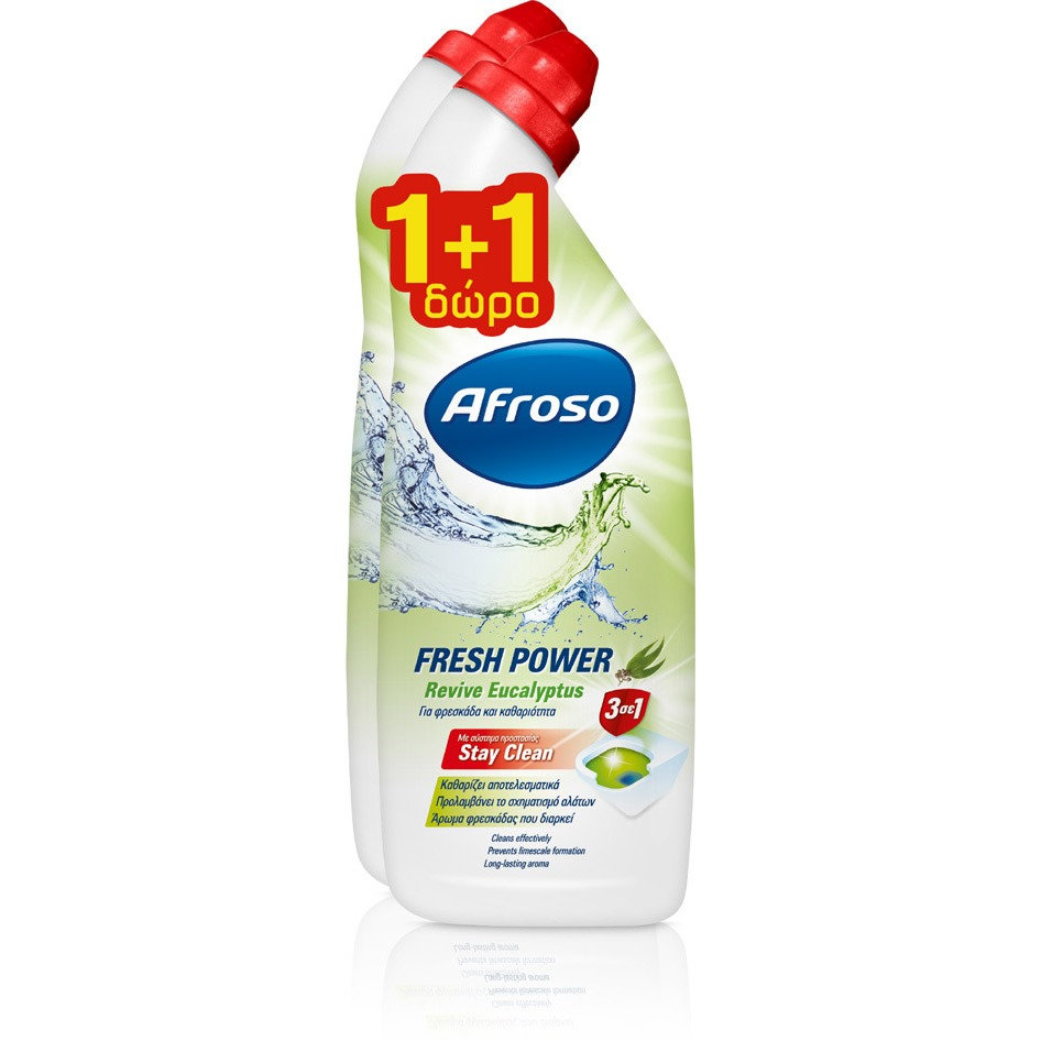 AFROSO LIQ. FR.POWER REV.EUCAL 1+1F R17