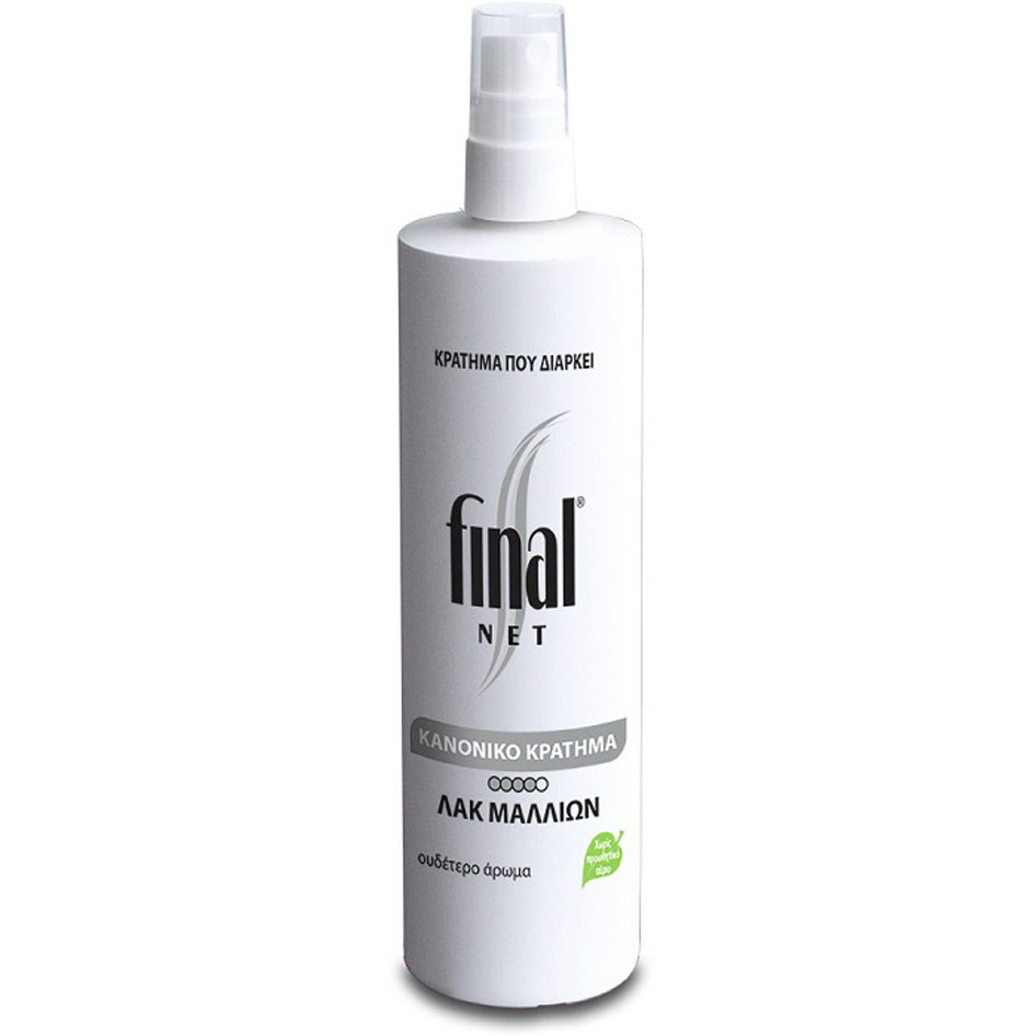 FINAL NET FIRM HOLD/NORMAL HOLD 200ML