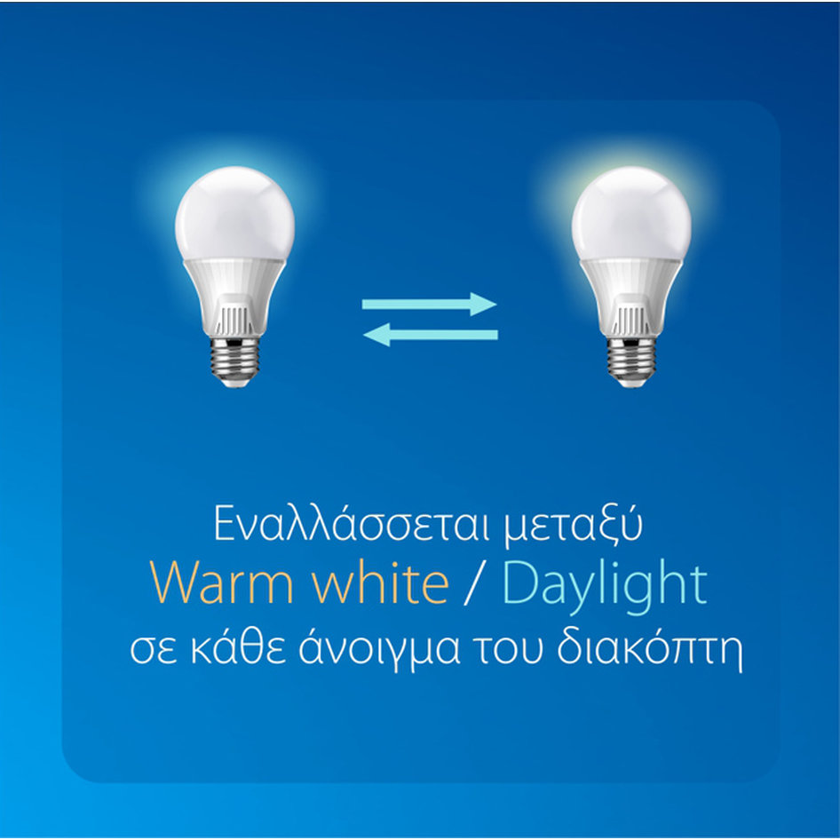 POWERTECH LED Λάμπα Bulb 2 σε 1, 9W, 3000K & 6500K, E27, Samsung LED, IC