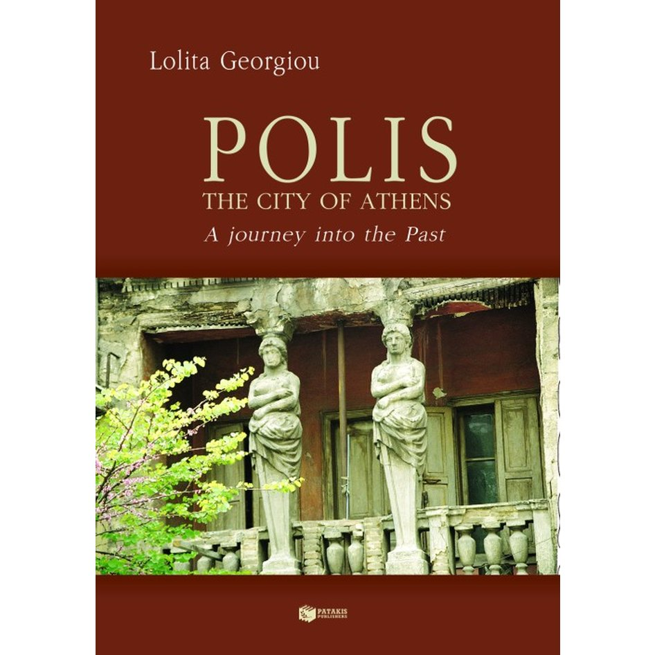 Polis: The city of Athens